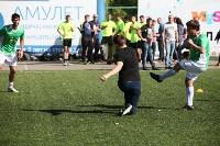 Групповой этап Кубка Слободы-2015, Фото: 494