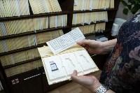 Как устроена библиотека для тех, кто читает руками, Фото: 25