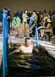 Крещенские купания. 2016 год, Фото: 34