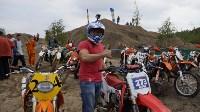 Эндуро-гонка в Кондуках, Фото: 75