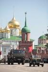 Парад Победы-2016, Фото: 161