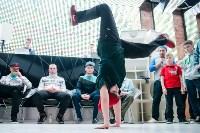 Соревнования по брейкдансу среди детей. 31.01.2015, Фото: 78