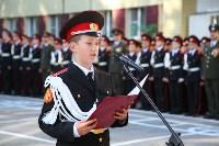 Принятие присяги в Первомайском кадестком корпусе, Фото: 109