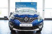 Кто сказал, что нельзя измениться? С новым Renault KAPTUR можно!, Фото: 9