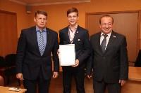 Юрий Цкипури и Евгений Авилов наградили команды Лицея №2., Фото: 34