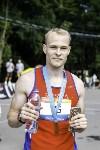 Первый Тульский марафон - 2016, Фото: 89