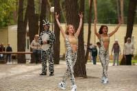 Спартакиада ГК «Аврора» и ЖК Молодёжного, Фото: 9