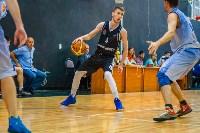 Баскетболисты «Новомосковска» поборются за звание лучших в России, Фото: 27