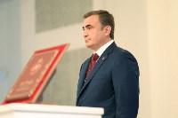 Алексей Дюмин принял присягу губернатора Тульской области., Фото: 1