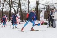 «Яснополянская лыжня - 2016», Фото: 88