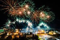 Салют в честь Дня Победы-2021, Фото: 3