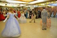 Жизнь в танце, Фото: 2