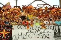 Спартак - Арсенал. 31 июля 2016, Фото: 79