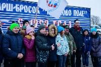 """Марш-бросок """"Поле Куликовской битвы"""", Фото: 68"""