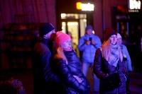 День народного единства в Ликерке, Фото: 1