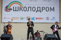 «Школодром-2018». Было круто!, Фото: 18