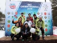 I-й чемпионат мира по спортивному ориентированию на лыжах среди студентов., Фото: 127