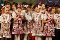 Всероссийский конкурс народного танца «Тулица». 26 января 2014, Фото: 16