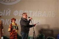 Улыбнись, Россия! , Фото: 114