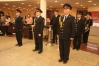 Присяга полицейских. 06.11.2014, Фото: 2