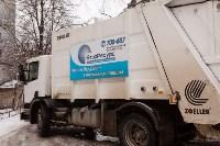 Рейд по уборке придомовых территорий УК. 4.02.2015, Фото: 20