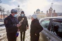 «Автоимпорт» поздравил девушек-автолюбительниц Тулы с международным женским днем, Фото: 7