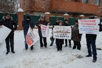 Митинг на улице Лескова, Фото: 5