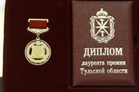 Губернатор вручил премии региона в сфере науки и техники, Фото: 1