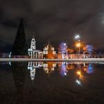 Новогодняя Тула, Фото: 81