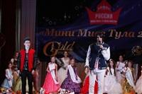 «Мини Мисс Тула-2013» - Тихонова Катя!, Фото: 159