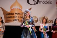 Миссис Тульская область - 2021, Фото: 141