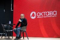 Андрей Звягинцев в Туле, Фото: 17