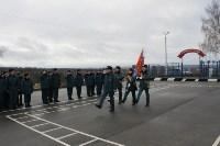 Тульские спасатели дали военную присягу, Фото: 5