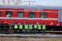 Презентация нового пожарного поезда, Фото: 7