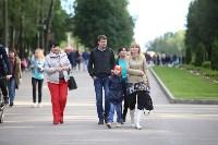 День России в Центральном парке, Фото: 32