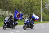 Тульские байкеры почтили память героев в Ясной Поляне, Фото: 6