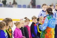 Мастер-класс по фигурному катанию от Ирины Слуцкой в Туле, Фото: 45