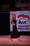 Мисс Тульская область - 2014, Фото: 35