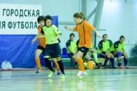 Кубок Тулы по мини-футболу среди женских команд., Фото: 21