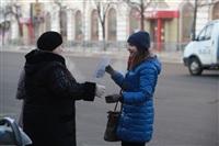 День объятий. Любят ли туляки обниматься?, Фото: 30