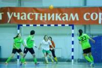 Кубок Тулы по мини-футболу среди женских команд., Фото: 60