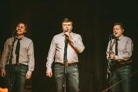 Группа «Любе» в Туле, 9 декабря 2014, Фото: 20