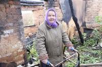 Погорельцы из деревни Пушкарская Слобода, Фото: 19