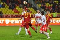 «Арсенал» Тула - «Спартак-2» Москва - 4:1, Фото: 41