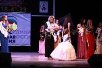 Мисс Тульская область - 2014, Фото: 470