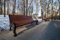 Морозное утро в Платоновском парке, Фото: 16