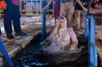 Крещенские купания - 2017, Фото: 13