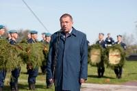 637-я годовщина Куликовской битвы, Фото: 41