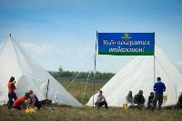 Чемпионат ВДВ по парашютному спорту, Фото: 18