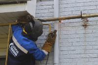 Отключения газа в Бунырево, Фото: 15